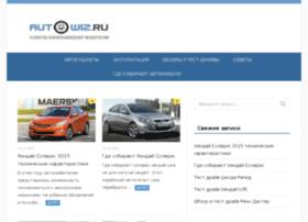 autowiz.ru