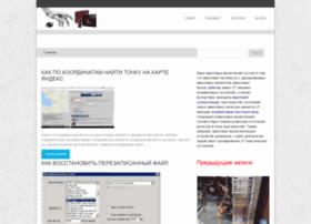 autoxik.ru