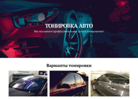 autozap.com.ua
