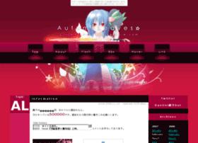 autumnleaves.yukishigure.com