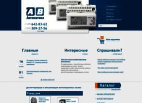 av-avtomatika.ru