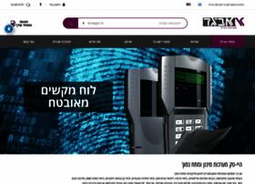 av-gad.com