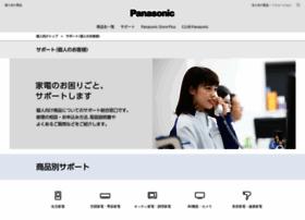 av.jpn.support.panasonic.com