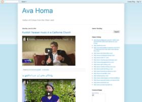 ava-homa.blogspot.fr