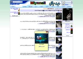 ava63.miyanali.com