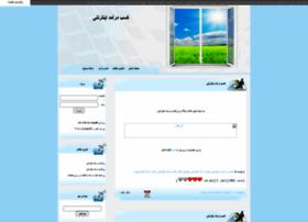 avablog4377.avablog.ir