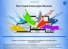 avacym.ru