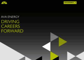 avaenergy.co.uk
