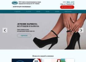 avaevcenter.ru