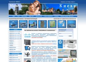 avaks.org.ua