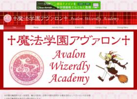 avalon-ac.jp