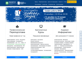 avalon.ru
