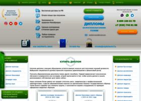 avamaster.ru