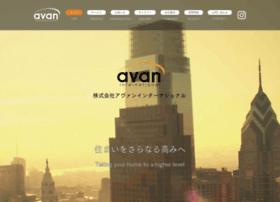 avan-inter.co.jp