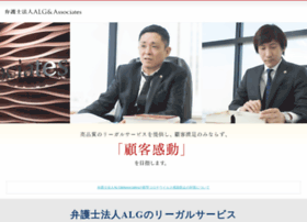 avance-lg.com