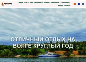 avangard-saratov.ru