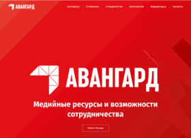 avangardpro.ru