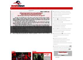 avaninews.com