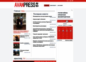 avanpress.ru