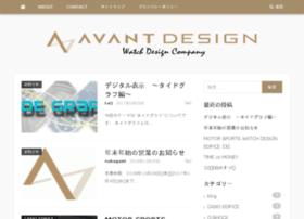 avant-dc.co.jp