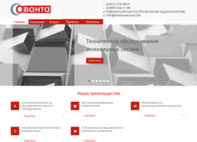 avanta-service.com