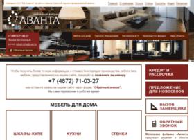 avanta71.ru
