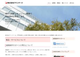 avantage.co.jp