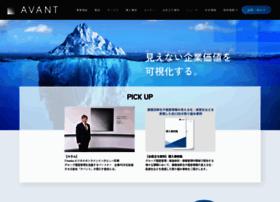 avantcorp.com