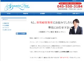 avante-net.com