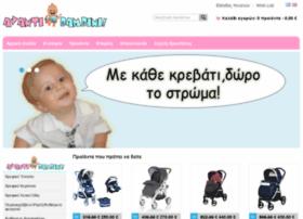 avanti-bambini.gr