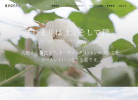 avantijapan.co.jp