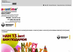 avantime.ru
