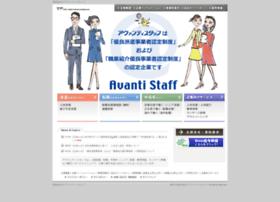 avantistaff.com