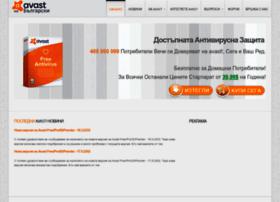 avast.softvisia.com