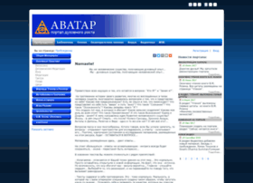 avatargroup.ru