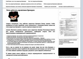 avatarkafree.ru