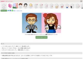 avatarmaker.abi-station.com