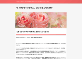 avatartr.com