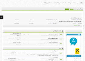 avaxnet.com