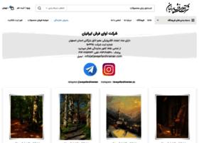 avayefarshiranian.com