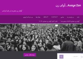 avayezan.org
