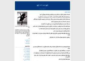 avazeshabe-gharibe.blogfa.com