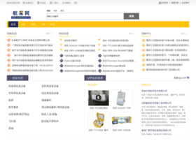 avbuyer.com.cn