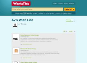 avchicago.wantsthis.com