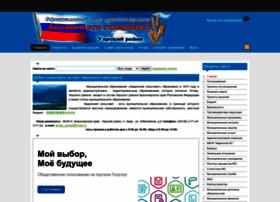 avdaadm.ru