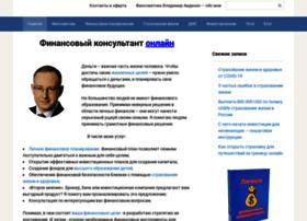 avdenin.ru