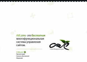 ave-cms.ru