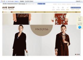 ave-shop.com