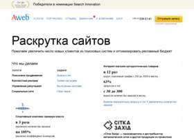 aveb.com.ua