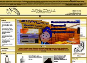 avena.com.ua